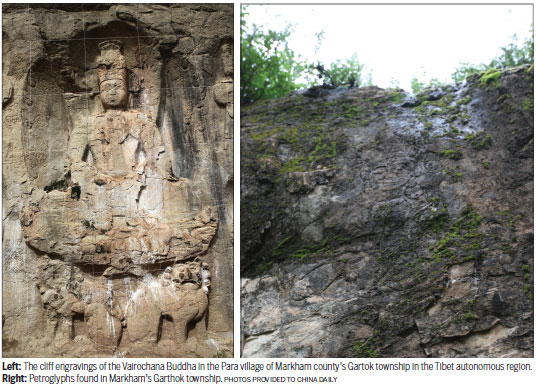 Eight rock carvings from the tubo period found in tibet